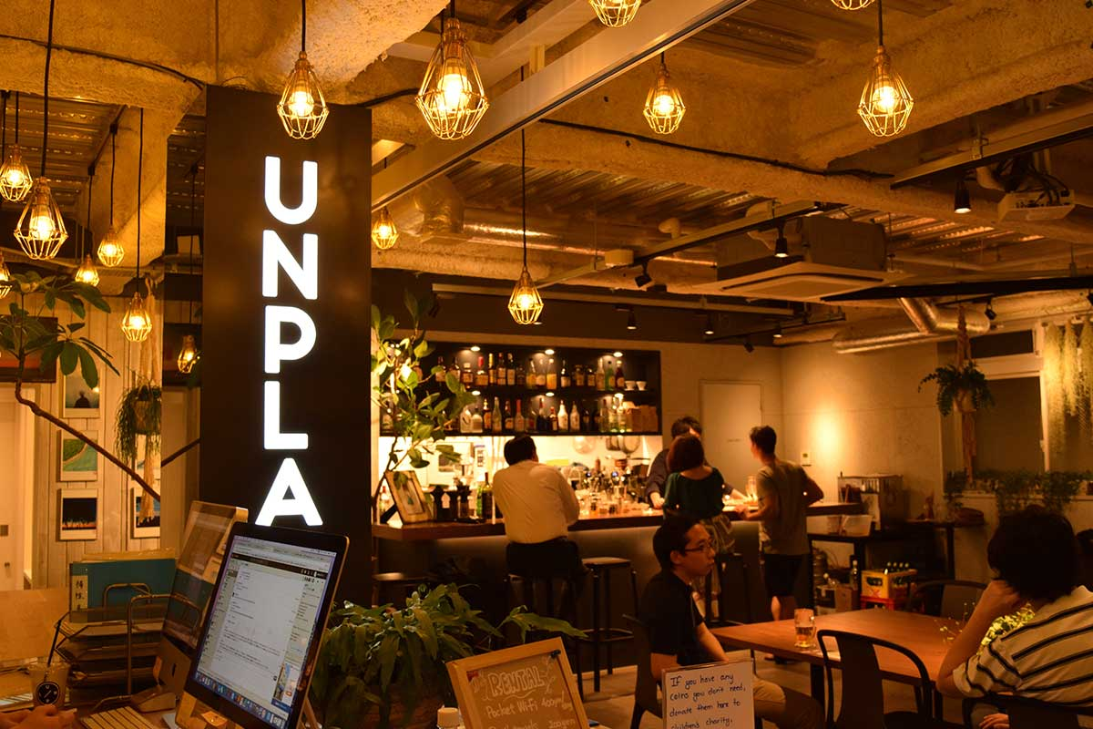 UNPLAN Kagurazaka ホステルの使い方 | UNPLAN