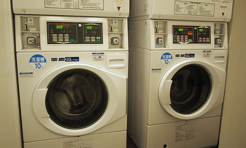 UNPLAN Kagurazaka Laundry